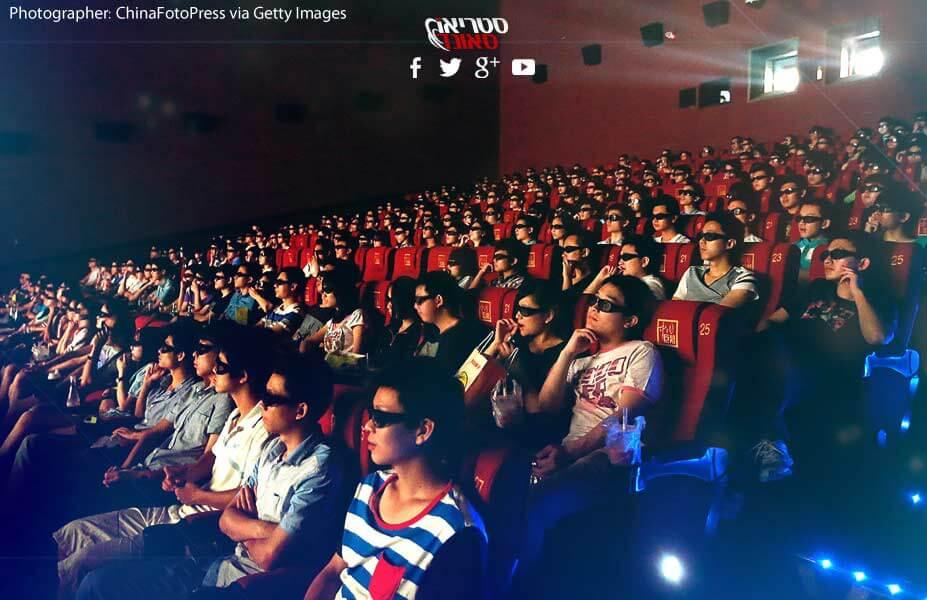 מערכת קולנוע ביתי IMAX